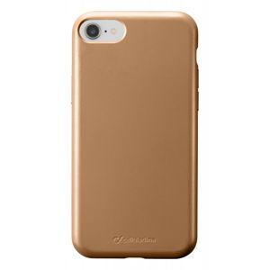 Ochranný silikónový kryt CellularLine Sensation Metallic pre Apple iPhone 8/7, zlatý