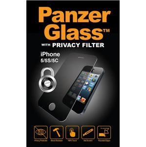 PanzerGlass - Tvrdené sklo Privacy pre iPhone SE/5C/5S/5