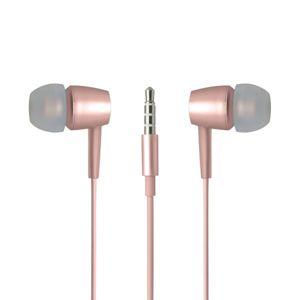Slúchadlá Meta Earphoness ružové, 3,5 mm audio jack